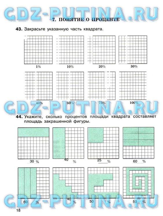 Онлайн учебник английский язык 6 класс н.в юхнель е.г наумова