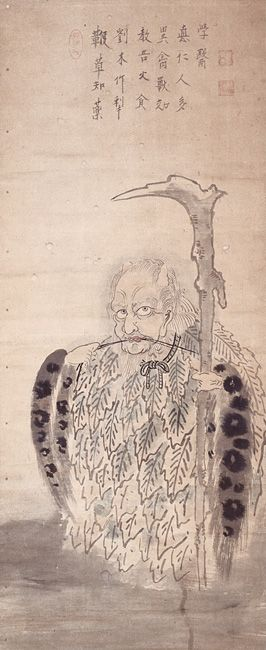 Hakuin Ekaku (1686-1769), The God of Medicine.