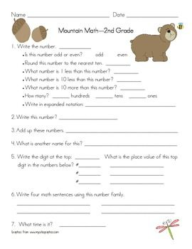 math worksheet : mountain math worksheet 2nd grade  school stuff math  : Printable Elementary Math Worksheets