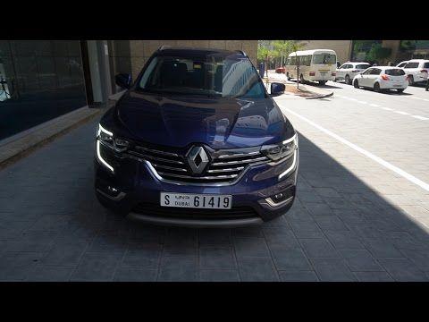 تجربة رينو كوليوس ٢٠١٧ دبي حسن كتبي Youtube Car Suv Bmw Car