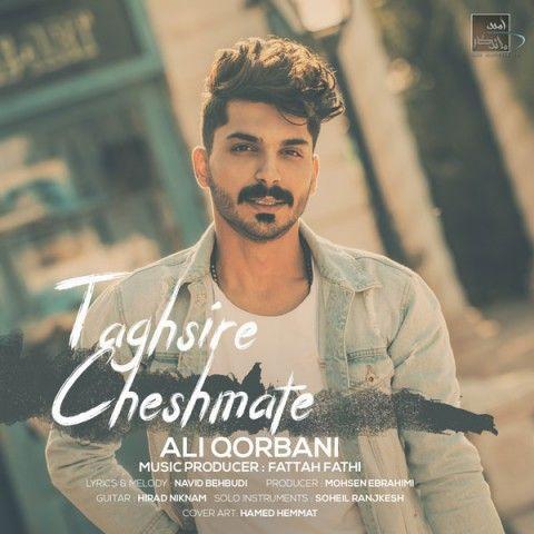 دانلود آهنگ جدید علی قربانی تقصیر چشماته علی قربانی تقصیر چشماته Download New Music Ali Qorbani Taghsire Cheshmate With Direct Movie Posters Movies Poster
