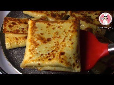 أفكار سهلة وبسيطة لعمل فطور صباحي ب 4 وصفات مختلفة مع رباح محمد Youtube Food Recipes Eid Food