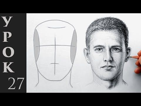 Kak Narisovat Portret Lico I Golovu Cheloveka Tehnika Endryu Lumisa Youtube Portret Lico Akvarelnoe Lico