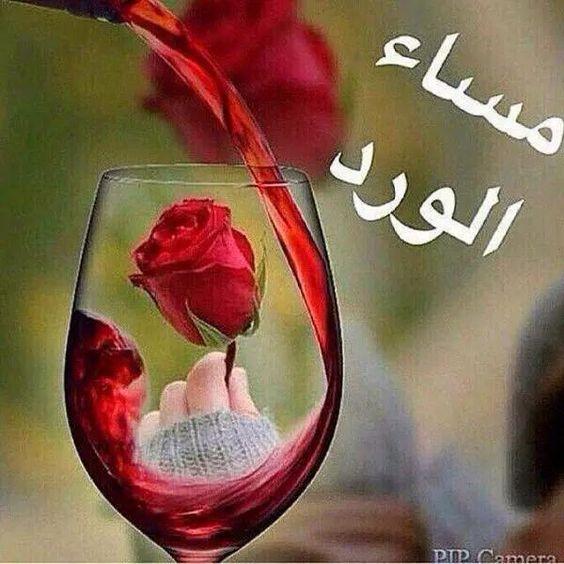 أشرف عبد الصمد مهندس استشاري بالسعودية On Twitter Flower Quotes Good Morning Flowers Good Morning Coffee Gif