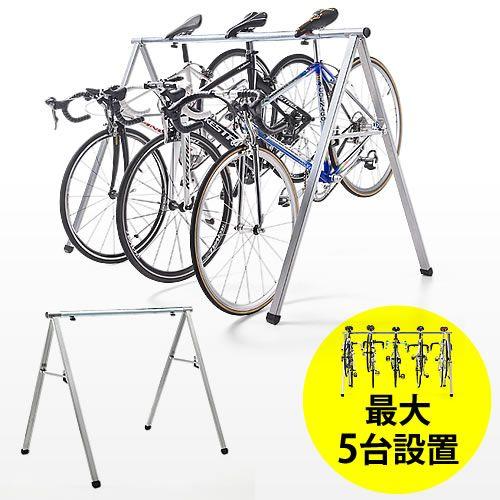【新商品】サイクルイベントなどで自転車を複数台設置できる組み立て簡単工具不要バースタンドです。サドル先端部分をバーに引っ掛けるだけで、簡単に自転車を置くことで出来ます。【WEB限定商品】