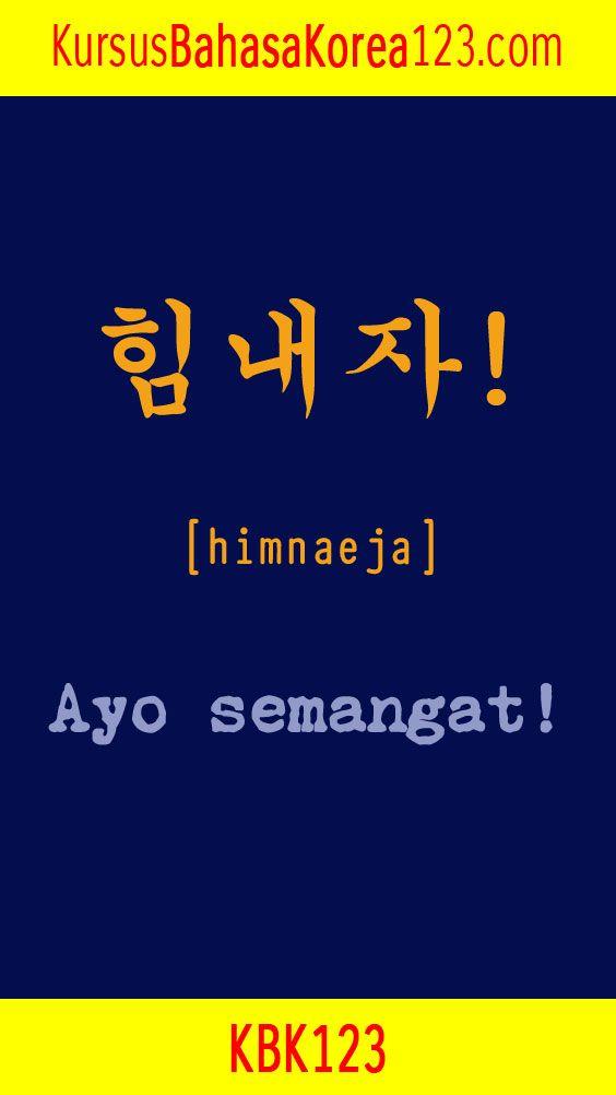 Semangat Bahasa Korea : semangat, bahasa, korea, Tulisan, Semangat, Bahasa, Korea, Korea,, Kosakata,