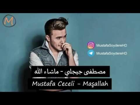 Mustafa Ceceli Masallah Boxca Pikcek Sekiller