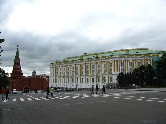 """Palácio do Arsenal do Kremlin"". # Moscou, Rússia."