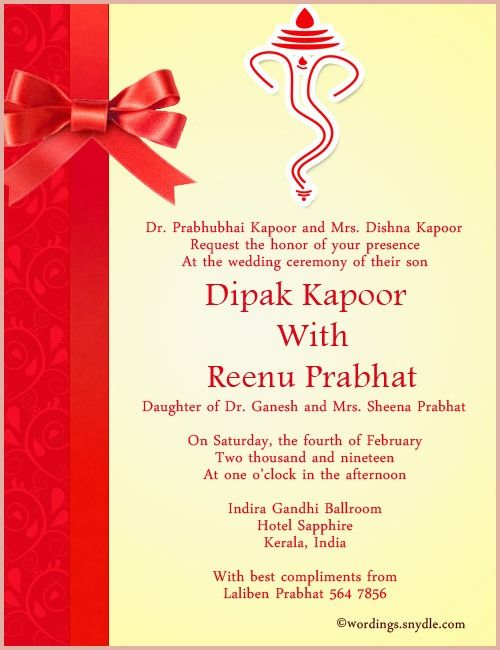 Indian Wedding Invitation Cards 13 Advice To Try Out Indian Wedding Invitation Wording Marriage Invitation Card Indian Wedding Invitation Cards