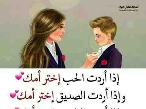 رمزيات و أقوال ل الأم صورة 3 Islamic Phrases Photo And Video Photo