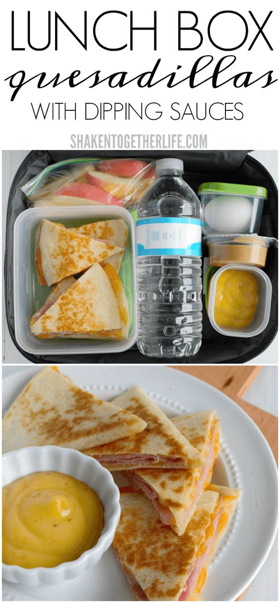 Say goodbye to boring sandwiches with these toasted, cheesy Lunch Box Quesadillas with Dipping Sauces! They are easy to make ahead and a big hit with my boys! #BeyondTheSandwich #lunchbox #kidslunch @walmart AD