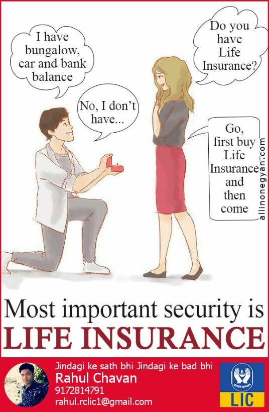Pin By Candice Williams On Work Fun Life Insurance Marketing