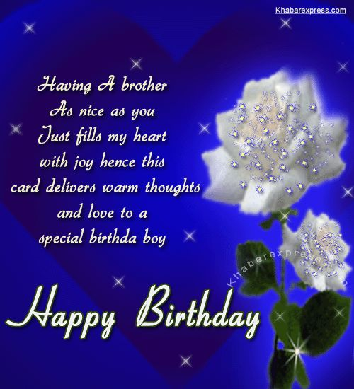 Happy Birthday Brother Cards - Google Search