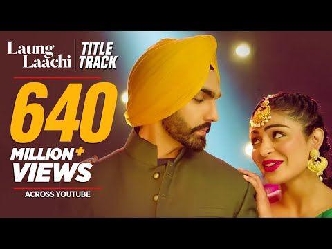 Laung Laachi Title Song Mannat Noor Ammy Virk Neeru Bajwa Amberdeep Latest Punjabi Movie 2018 Youtube Ammy Virk Songs Music Playlist Hip Hop