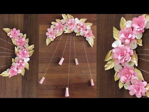 طريقة عمل ورد بالورق الملون زينة تعليقة باب Paper Flower Wall Hanging Flower Decorating Projects Youtube Crown