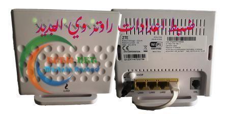 شرح بالصور ضبط اعدادات راوتر We موديل Zxhn H168n برامج التطويرية Power Audio Mixer Music Instruments