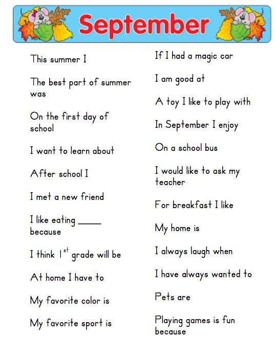 Journal Writing Prompts for September through December.  This is going to be perfect for my first grade group!