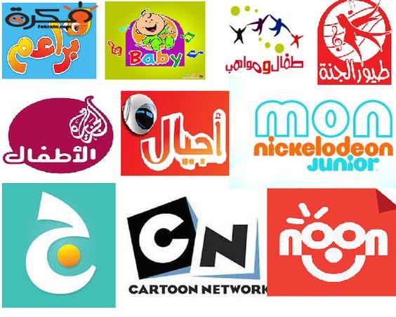 جديد تردد قنوات الأطفال 2020 تحديث يونيو تردد قناة سبيس تون وطيور بيبي وميكي على النايل سات Ramadan Kareem Nickelodeon Cartoon Network