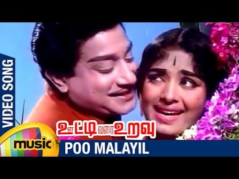 Pin By Hari Murali On Mp3 Song Mp3 Music Downloads Tamil Movies Movie Songs