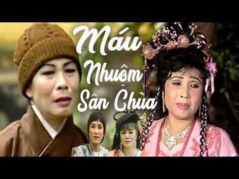 Cải Lương Xưa Mau Nhuộm San Chua Minh Cảnh Lệ Thủy Cải Lương Hay Tuồng Hồ Quảng để đời Youtube Chua Le Ninja