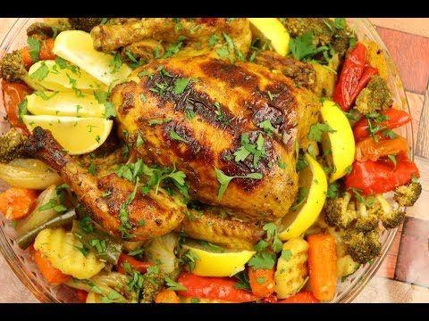دجاج مشوي بكيس الحراري في الفرن مع الخضار يذوب في الفم لذيذة بصوص باربكيو مع رباح الحلقة 567 Youtube Chicken Recipes Meat Recipes Food