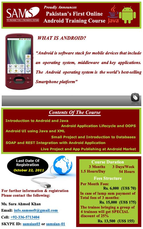 Advertisement flyer for SAMS course of ANDROID