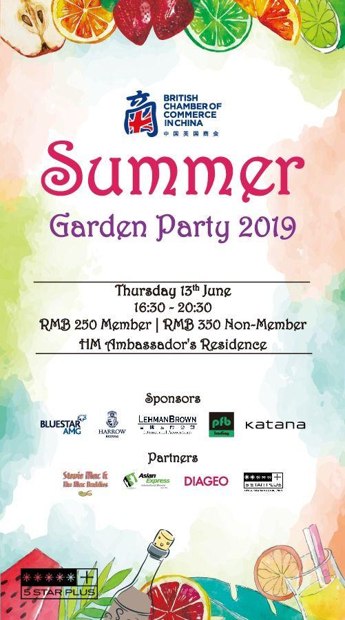 Graphic Design For Britcham Summer Garden Party 2019 In 2020 Summer Garden Party Summer Outdoor Party Garden Party