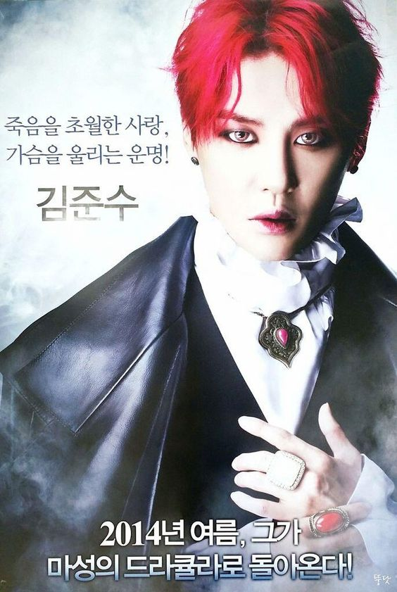Junsu - 'Dracula'   OMYGOSH WHAT WHAT WHAT WHAT I NEED TO SEE THIS WHOEVER THOUGHT OF THIS IS A GENIUS AND I LOVE THEM. :D