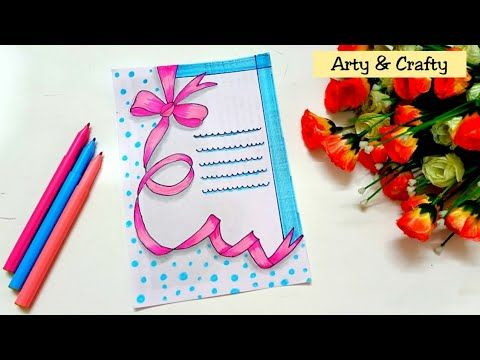 Ribbon Draw Easy Border Design On Paper Border Design For Project Front Page By Arty Craf Colorful Borders Design Borders For Paper Page Borders Design
