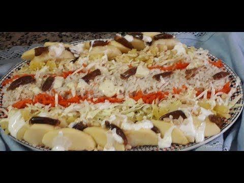 سلطة حلوة ومالحة سهلة و سريعة ورائعة Youtube Desserts Food Cheesecake