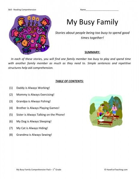 Busy Work Worksheets : My busy family collection this reading comprehension story