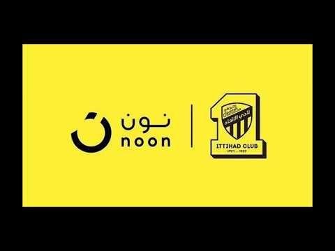 كوبون خصم نون مجرم قيمز استخدم الكوبون Yallanoon Youtube Tech Company Logos Company Logo Logos