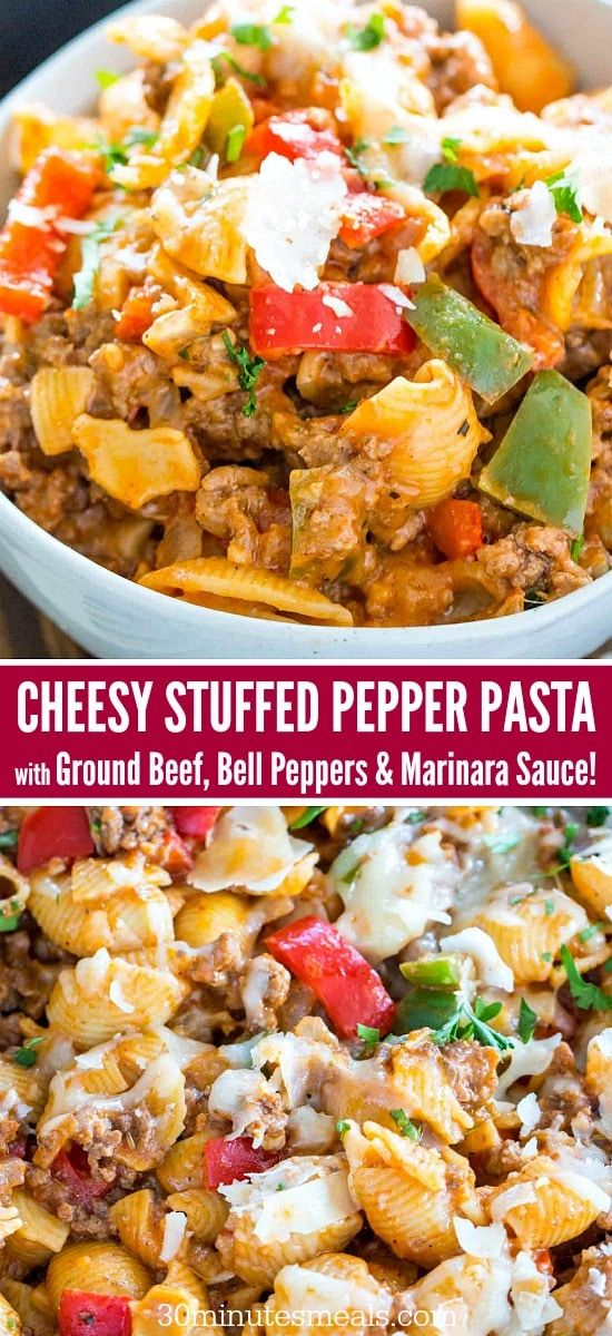 Stuffed Pepper Skillet Is A Fun Way To Make Stuffed Bell Peppers Without Rice This Easy 30 Minute 30 Minute Dinners Recipes Stuffed Peppers Best Pasta Recipes