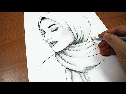 تعلم رسم وجه بنت بالحجاب بقلم الرصاص كيف ترسم فتاة محجبة Youtube Art Drawings Female Sketch