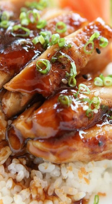 Baked Teriyaki Chicken