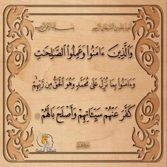٢- محمد