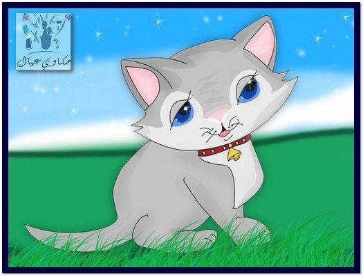 قصص اطفال جميلة من يلبس القطة جرسا Bell The Cat Aesops Fables Babies Stories