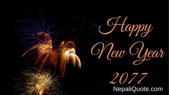 Pin On New Year Images