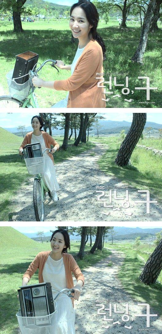 Running, Goo (런닝,구) Park Min Young :)