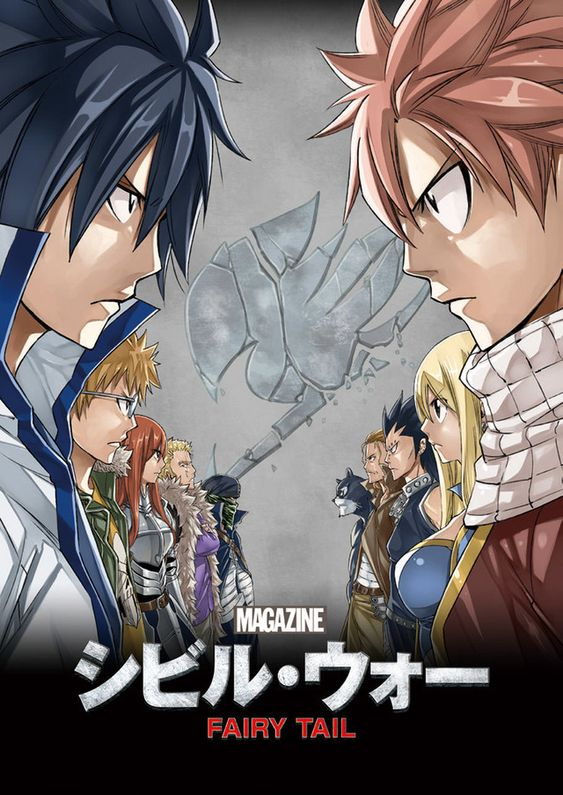 "Crunchyroll - Marvel's ""Civil War"" Spreads To Weekly Shonen Magazine's ""Fairy Tail,"" 'Seven Deadly Sins"" And ""Ace Of the Diamond"""
