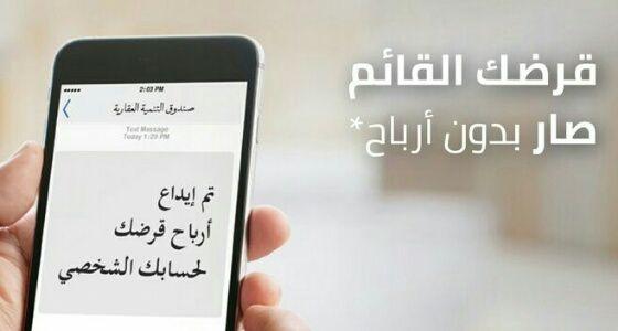 شروط تحويل القرض القائم إلى مدعوم الأرباح Galaxy Phone Samsung Galaxy Phone Samsung Galaxy