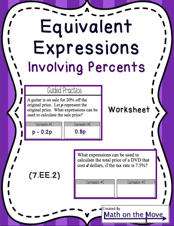 Expressions and Percents - Worksheet (7.EE.2) | Equivalent ...