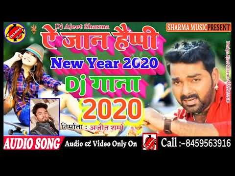 Sharma Music Gajhara Dj Ajeet Sharma Youtube In 2020 Audio Songs Songs New Year 2020