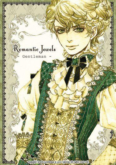 RomanticJewels-Gentleman- - SAKIZO
