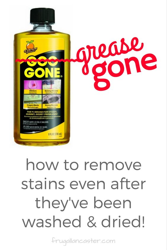 Goo Gone!!!!!!  It feels like the day I discovered nutella and started eating it by the spoonful. Where has this stuff been all my life?!