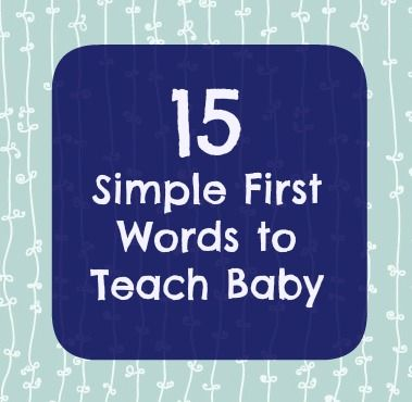 15 Simple First Words to Teach Baby ... Speech & language therapist and TheSpeechies.com blogger shares why these 15 words are great for Baby's communication and development.