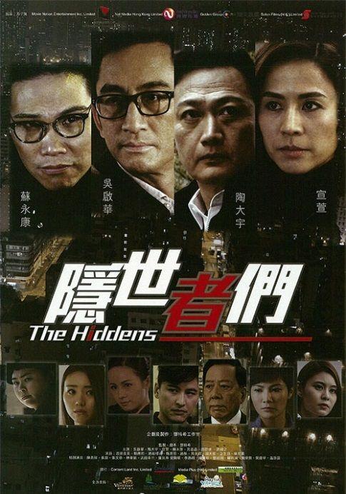 Phim Ẩn Thế Gia Môn | Htv7