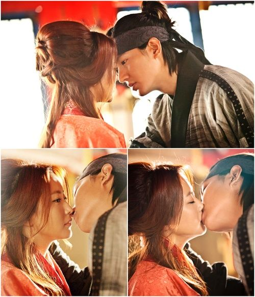 Faith ♥ Lee Min Ho as Choi Young ♥ Kim Hee Sun as Yoo Eun Soo