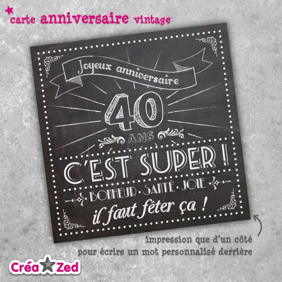 carte invitation anniversaire 40 ans gratuite imprimer humoristique invitations de cartes. Black Bedroom Furniture Sets. Home Design Ideas