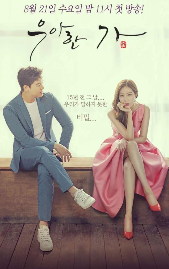 Estrenos De Kdramas De Agosto 2019 The Kpop Idols All Korean Drama Drama Korea Drama Taiwan